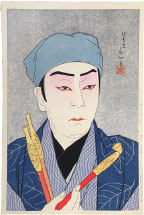 Natori Shunsen Actor Nakamura Kanzaburo XVII as the Tobacconist G…