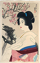 Ito Shinsui Red Blossoms