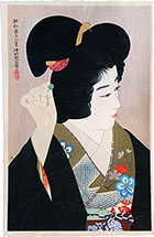 Ito Shinsui Pupil of the Eye