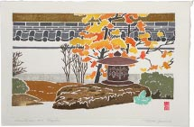 Toshi Yoshida Lantern and Maples