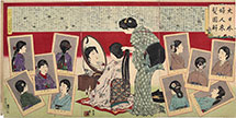 Adachi Ginko Illustrations of Chignons by Women of Great Japan