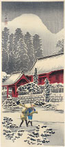 Takahashi Hiroaki (Shotei) Hakone Shrine After the Snow