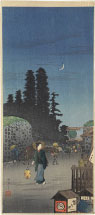 Takahashi Hiroaki (Shotei) The Big Gate at Yotsuya