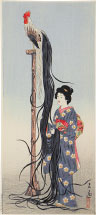 Ishii Tsuruzo Beauty with Onagadori (long-tailed chicken) on sta…