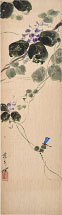 Kakunen Tsuruoka Dragonfly and Blossoming Wisteria