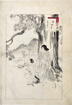 Mizuno Toshikata Preparatory Drawing of 'Thirty-Six Elegant Selecti…
