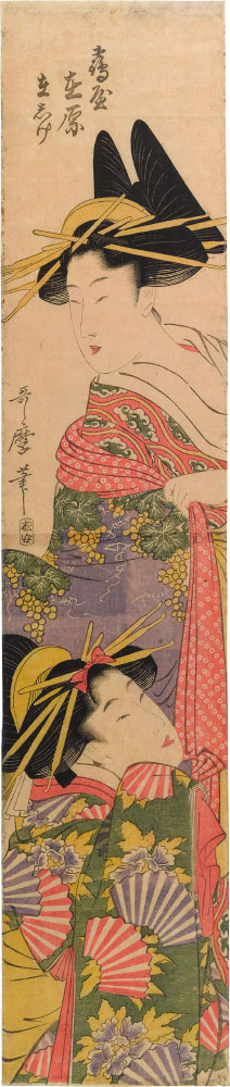Kitagawa Utamaro Courtesan Ariwara and Arishige